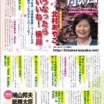 mukaikaze54-1
