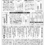 向かい風62-裏