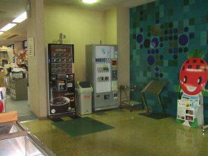 タバコ自販機吉見町役場